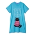 You've Cat To Be Nightshirt